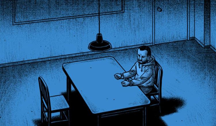 What Does It Mean To Dream Of Interrogation?-Dreams Interpretation
